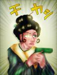 [KHR]A dangerous old lady by GalaxySultan