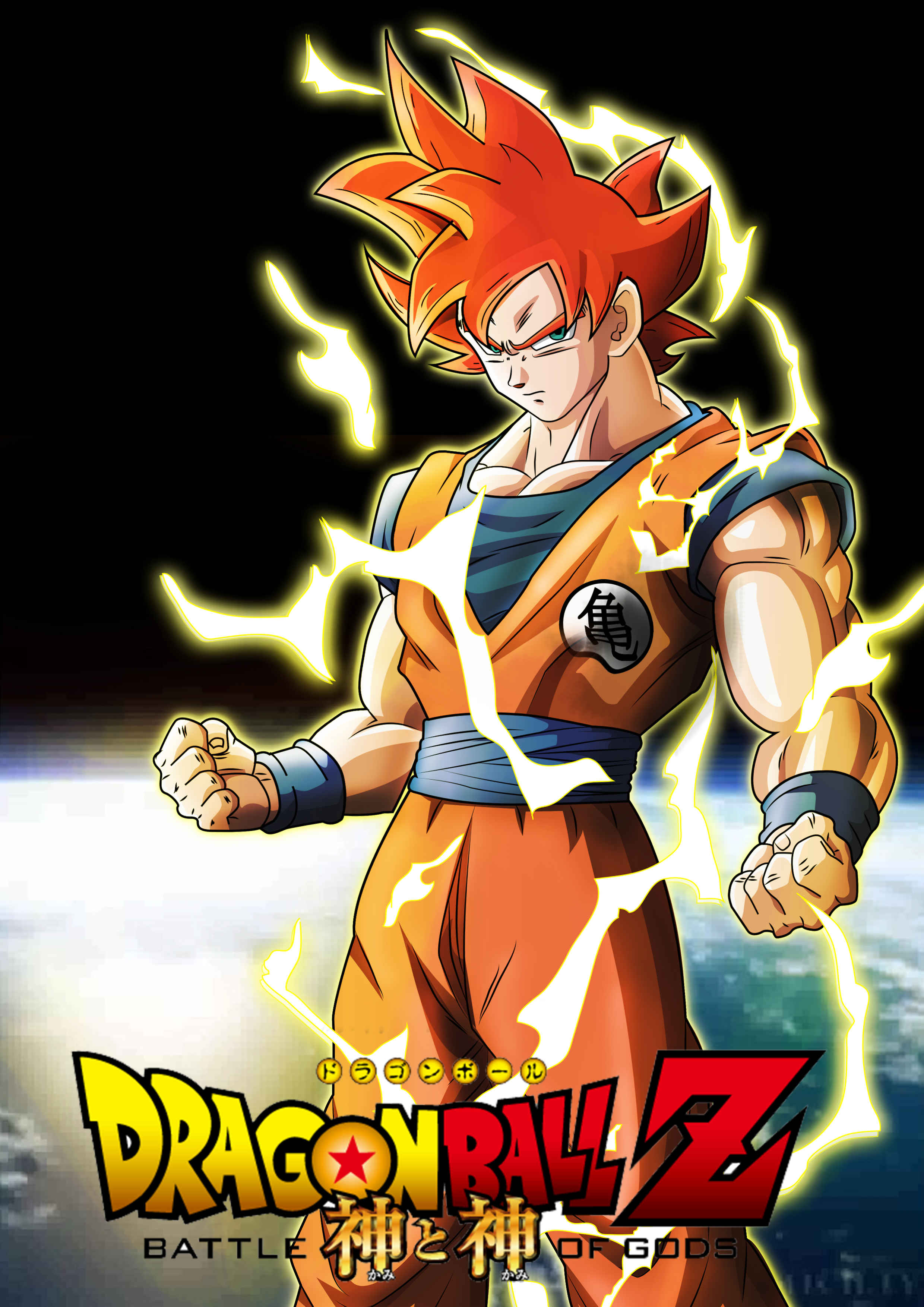 Super Saiyan God mode