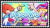 Puyo Puyo Fan Stamp