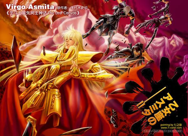 http://fc05.deviantart.net/fs46/i/2009/253/8/8/asmita___The_Lost_Canvas_by_7color.jpg