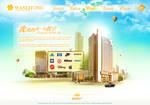 WLT City v2 Brand partner page