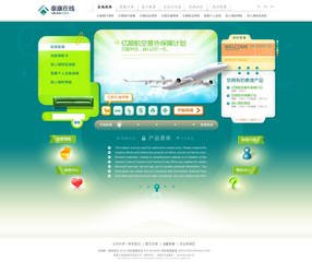 Tai Kang Online Productsite by hkgood