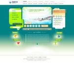 Tai Kang Online Productsite