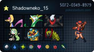 Shadow-neko1992's Profile Picture