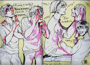 So sick by KhristianBaltazar