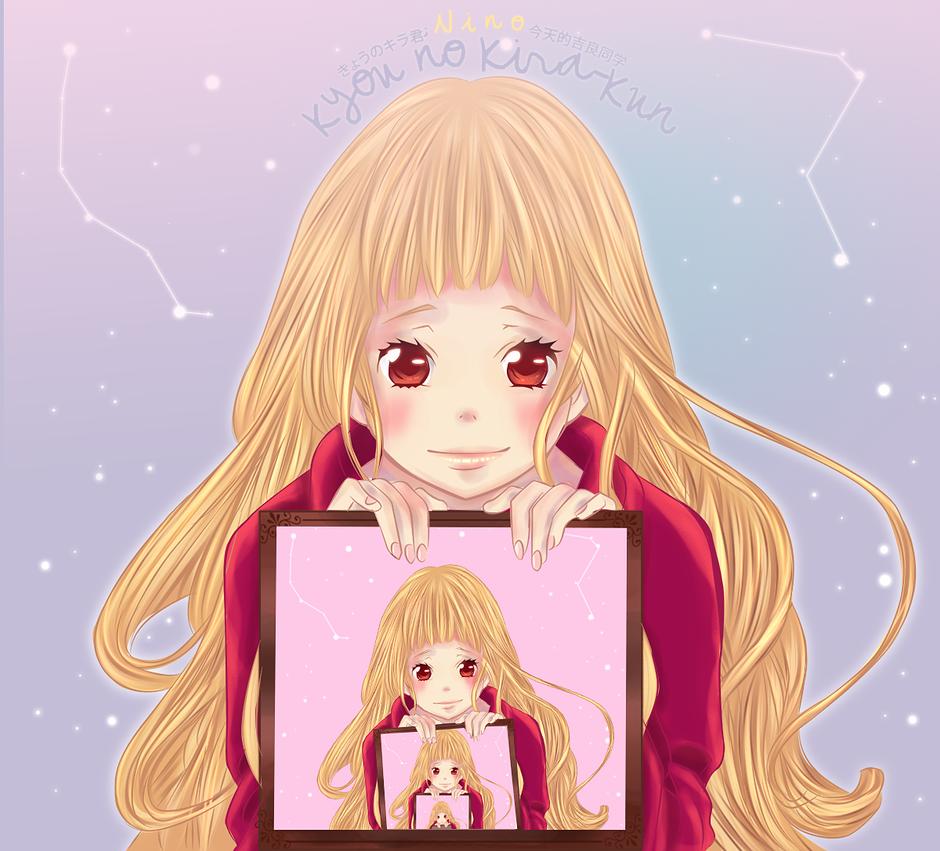 kyou no kira-kun by NaruOc