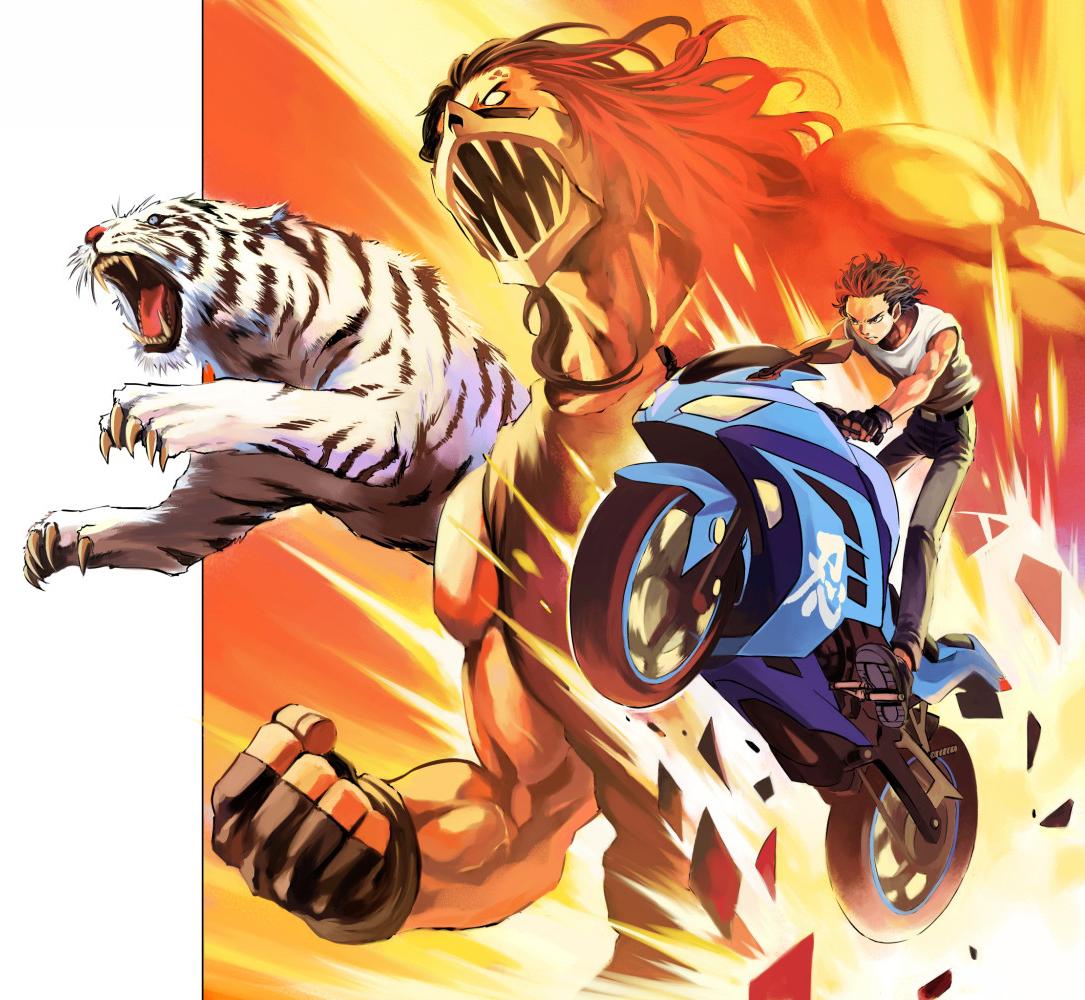 Tiger of Cilengkrang 2