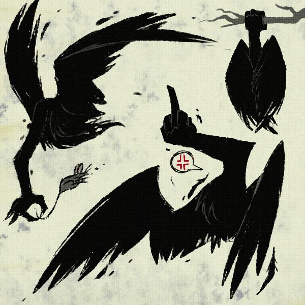 BlackBird Thing by blinkpen