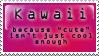 Kawaii stamp by AniuProserpina