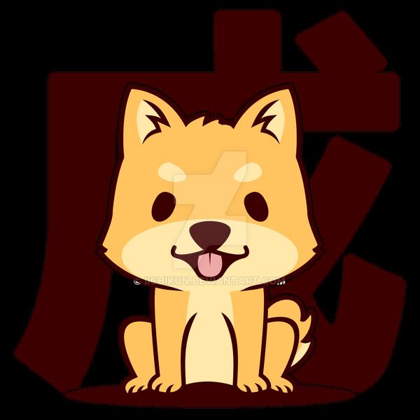 DOGE by iichikun