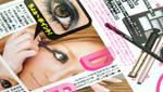 Inside Egg Magazine