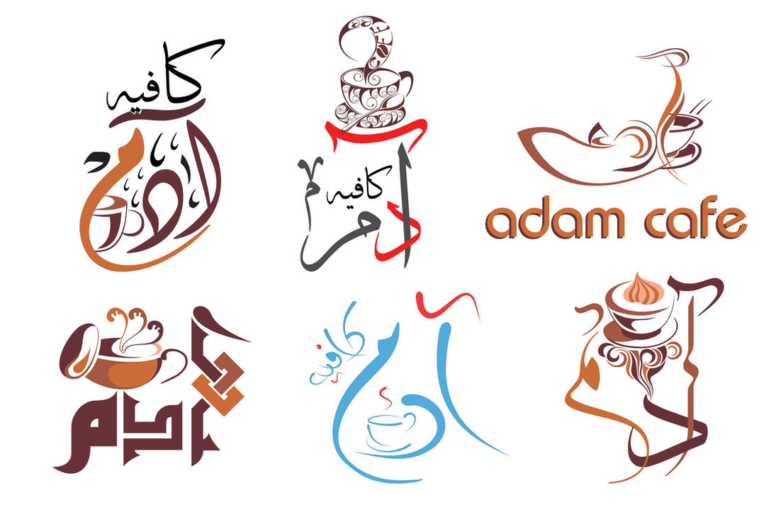 Adam cafe logo design by agoblin4 on deviantart for Painting and decorating logo ideas