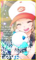 Yuno-chan ♥