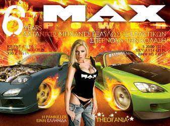 MaxPOWER cover - MAY 2008 by PamkillerGR