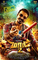 Maari 2   Movie Fisrt Look Poster Launch by sivadigitalart