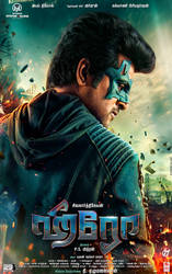 HERO SECOND-LOOK POSTER (Tamil)