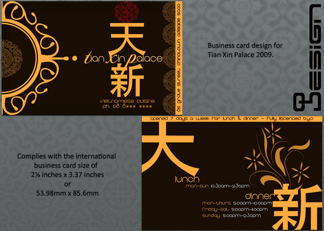 Restaurant Business Card JF JB by iamthewizard2 on DeviantArt