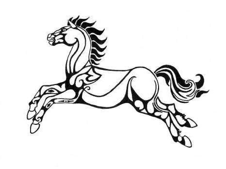 Celtic Horse Flag Of Rohan By Faelyne On Deviantart