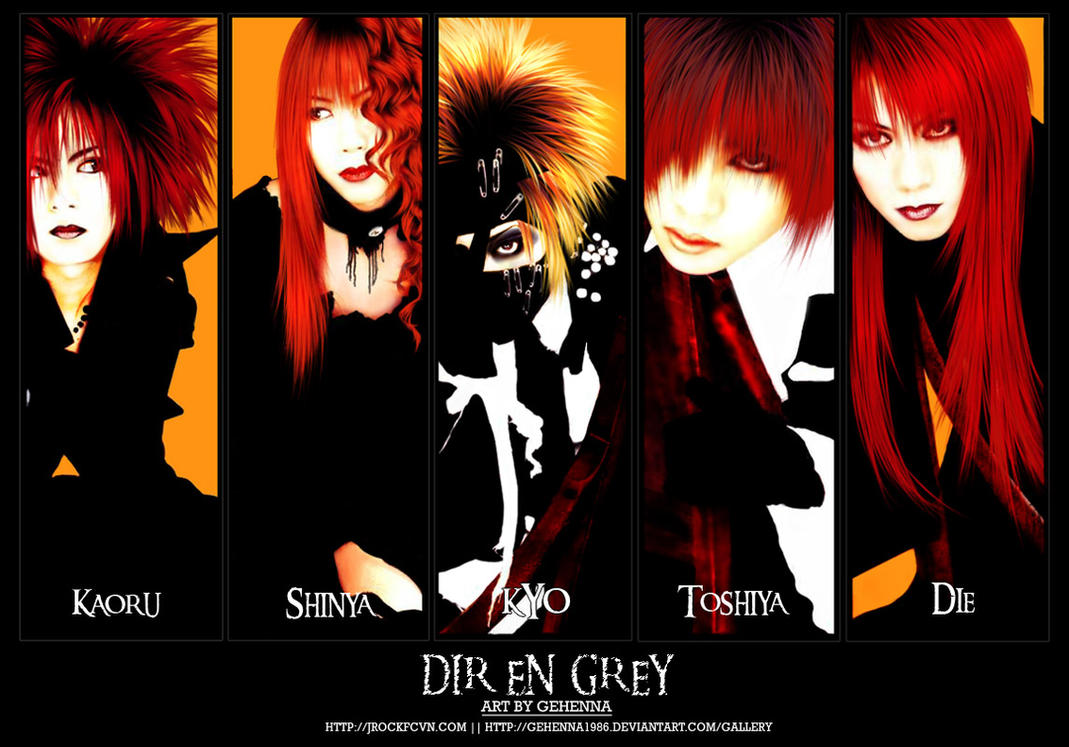 Dir En grey by gehenna1986