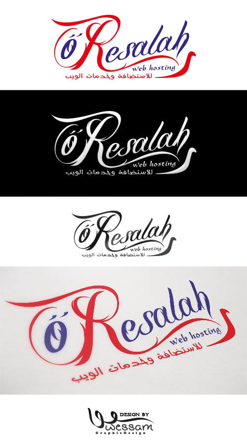 resalah logo by moslima