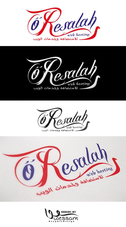 resalah logo by moslima