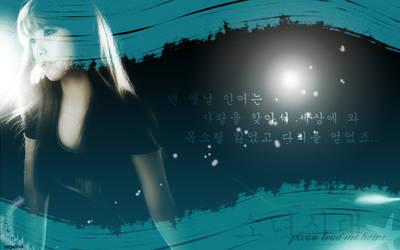 TaeYeon Mermaid