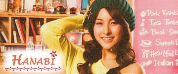 Hanabi Hasegawa signature 1 by hyuuchiha