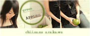 Chiisana Arakawa Signature 1 by hyuuchiha