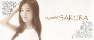 Sakura Ieyoshi Signature 1 by hyuuchiha