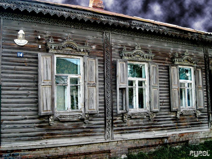 casa en ruina by pypol