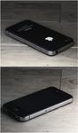 iPhone / Dual by Uzgurugalo