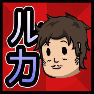 Da-Ruka's Profile Picture