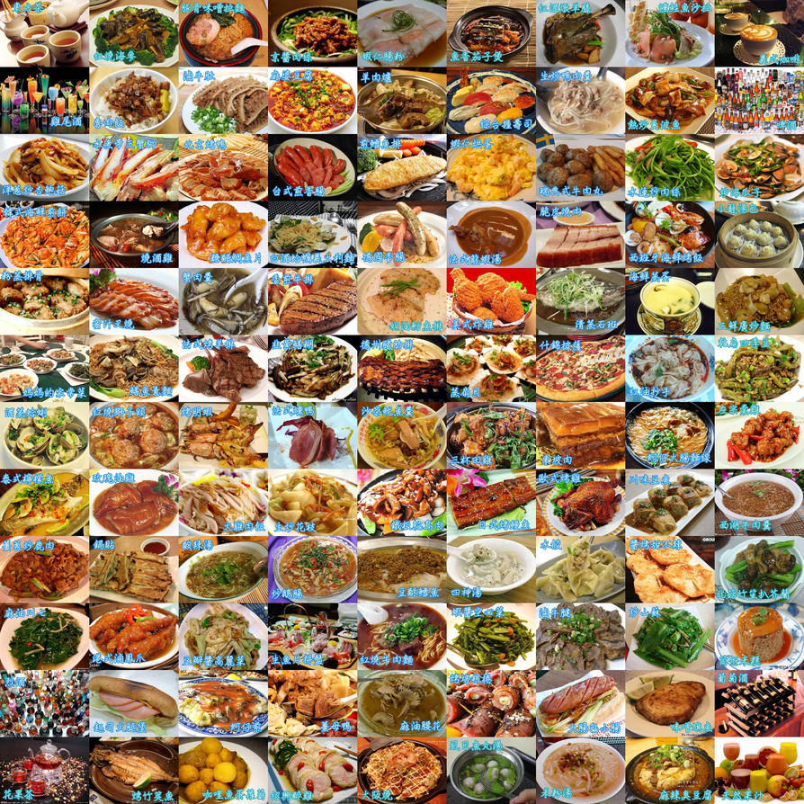 Wallpaper Of 108 Kinds Of Delicious Foods By Benliau0227