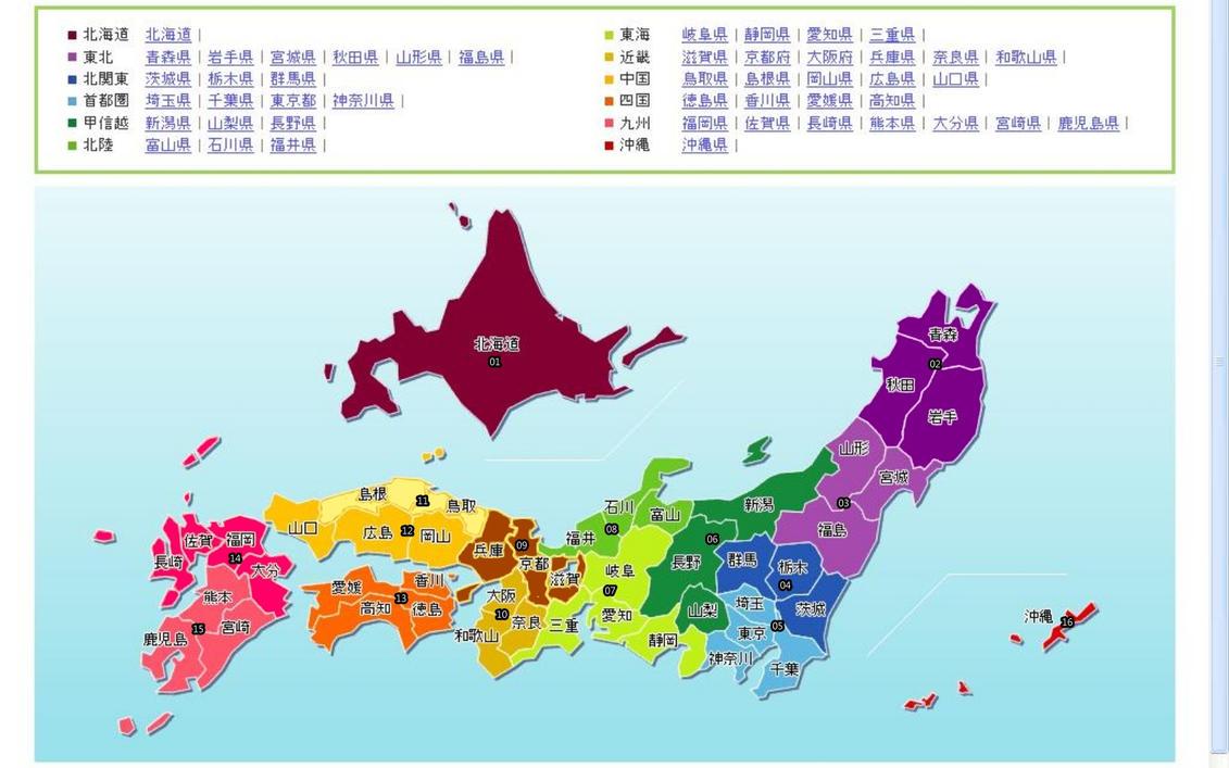 Japan by benliau0227