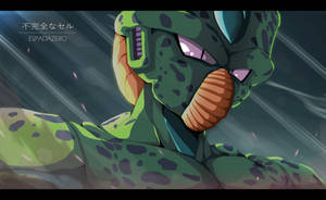 First Form Cell