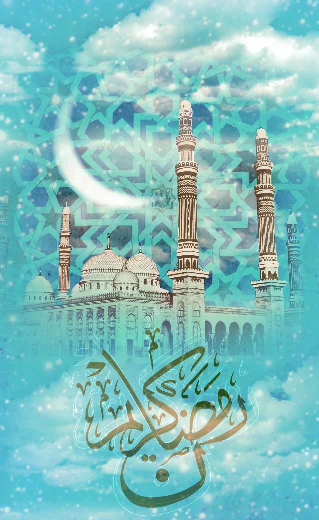 Ramadan 2011 by uniquexm