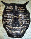 kanji oni mask by changanghua