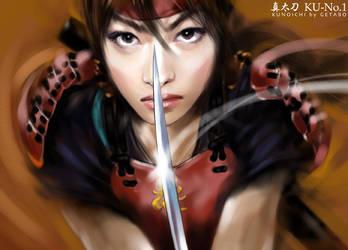 Shintachi-KU-No.1 by GETABO