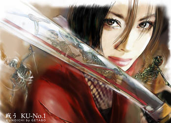 KU-No.1:kunoichi by GETABO