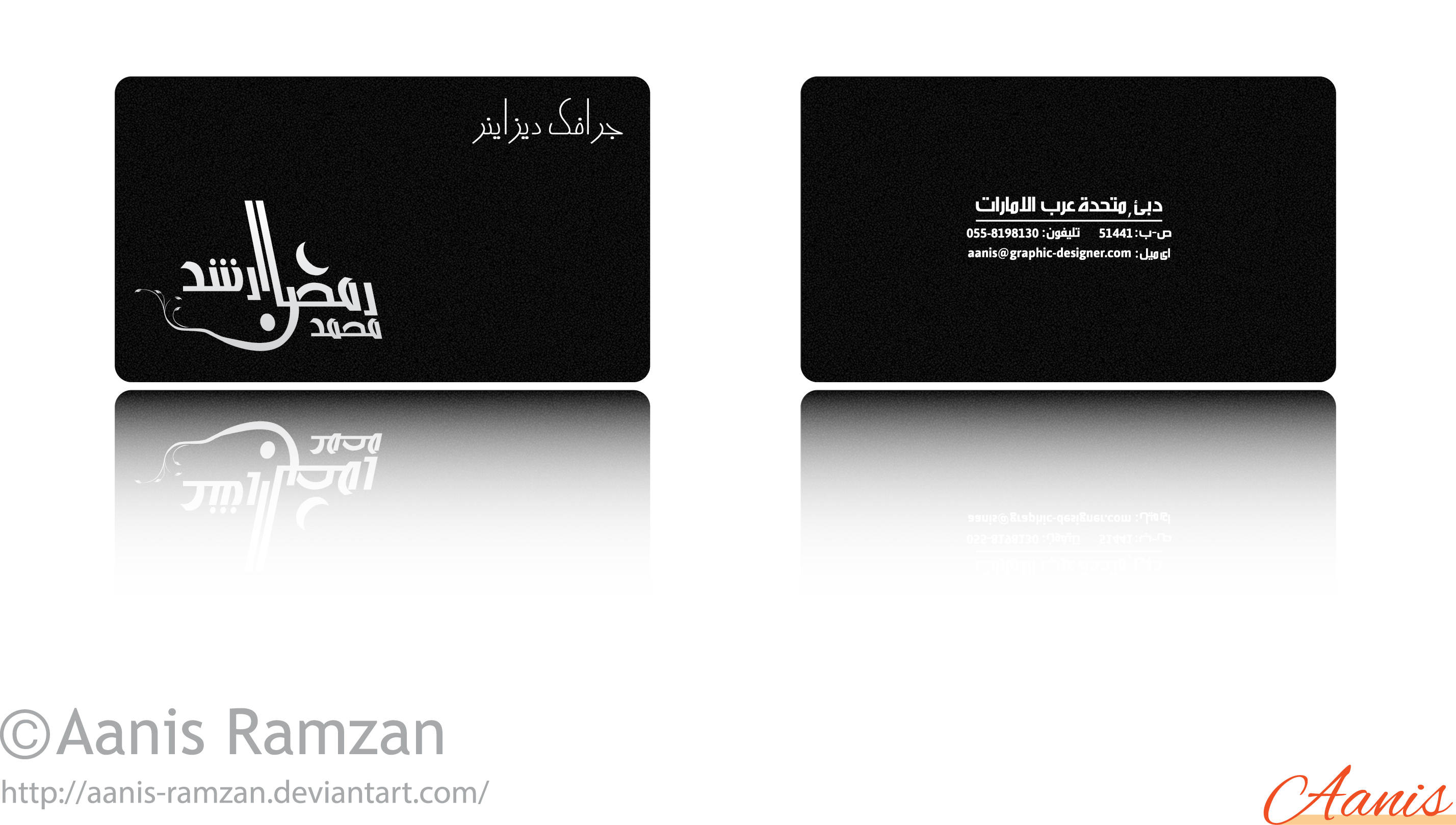 Business Cards 06 by aanis-ramzan on DeviantArt