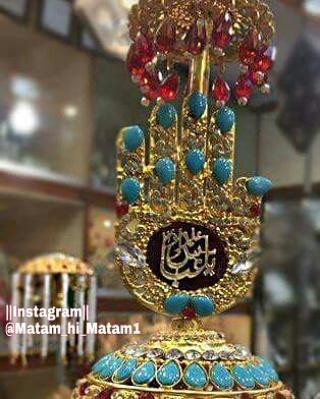 Ya Ali Madad Calligraphy Payam-e-Zainab Deviant...