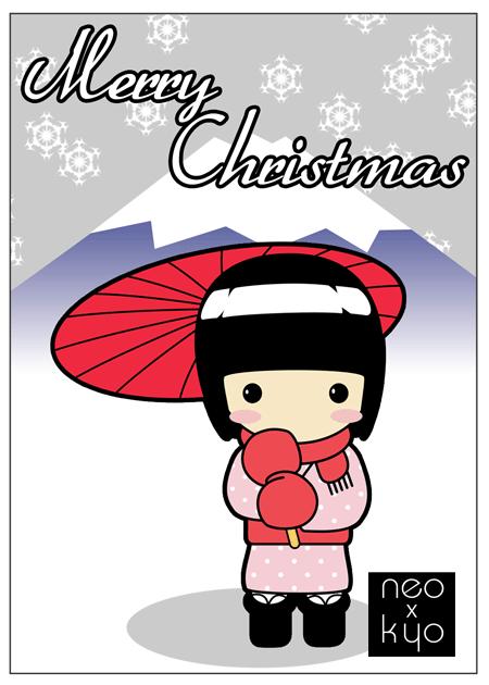 Merry Christmas Yukiko (2014) by NeoKyoStudio
