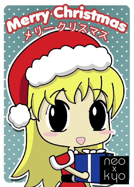 Christmas Santa Girl (new 2014) by NeoKyoStudio