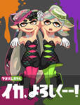 Splatoon_Squid Sisters