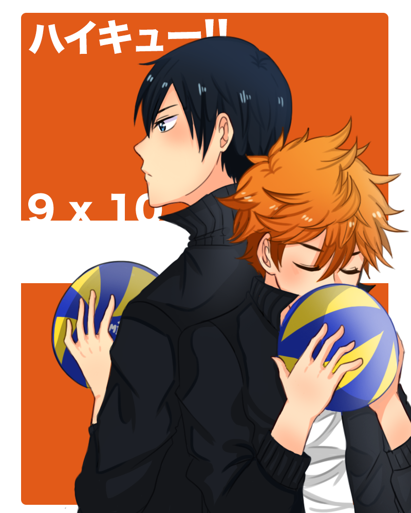 10 Kitchen And Home Decor Items Every 20 Something Needs: Kageyama And Hinata By Hourglass34 On DeviantArt