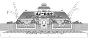 Dragon Ball - World Martial Arts Tournament