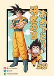 Goku Day 2021
