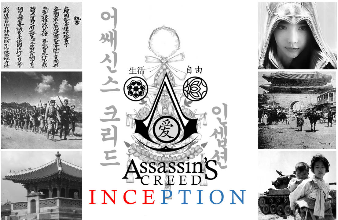 Assassin S Creed Inception Korea By Tjeongaesthetics On Deviantart