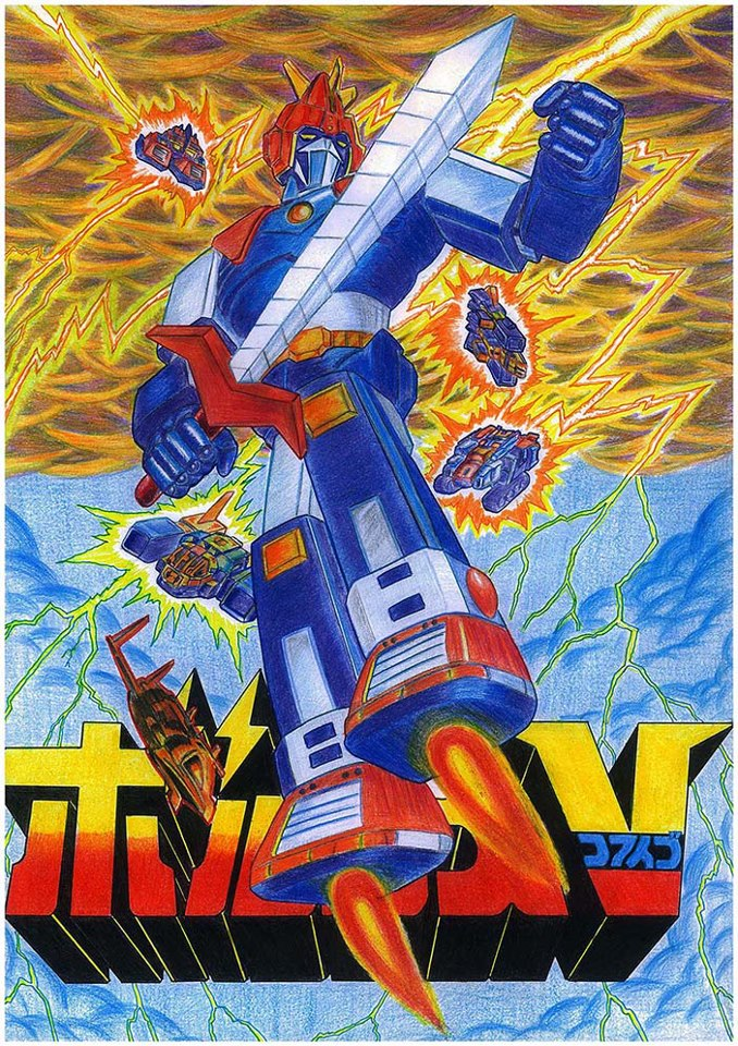 Voltes V Cartoon Characters : Voltes by ery ermanto on deviantart
