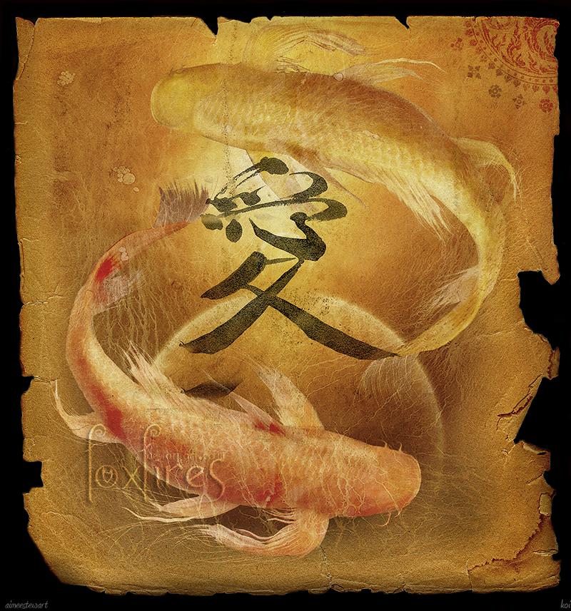 Retratos de Conciencia: Koi, el pez y el dragón. Parte 1: Hacia la ...